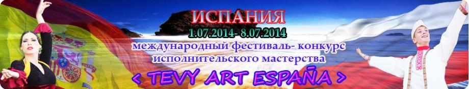 TAE-2014-banner