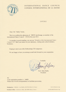 Letter of admission CID Unesco