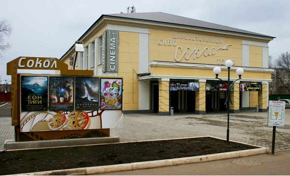 Игровые автоматы оренбург вокзал игровой клуб игровые автоматы и рулетка онлайн