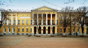 Orenburg Regional Museum