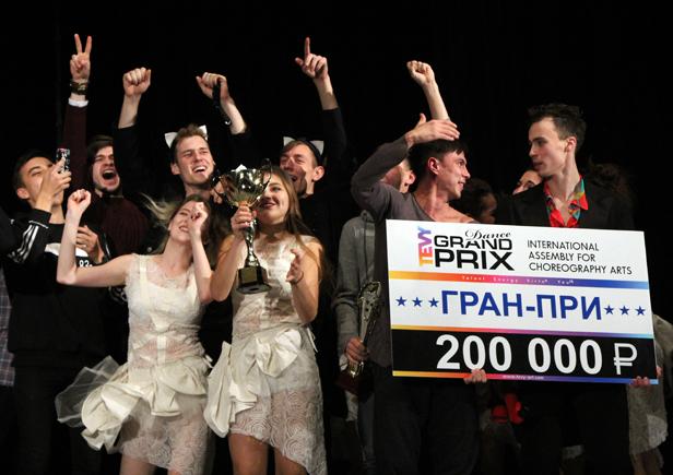 TEVY Dance Grand Prix: Итоги
